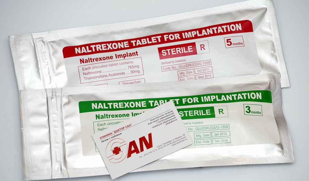 Имплантация Налтрексона в Ильинском-Усово цена
